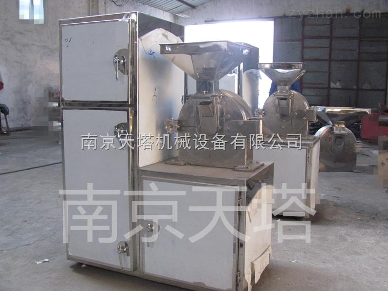 南京天塔机械 供应优质中药前处理设备 30B、40B高效粉碎机中药饮片机械