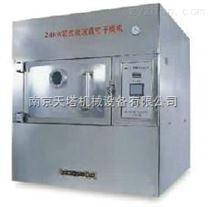 南京天塔机械 充氮烘箱  欢迎订购