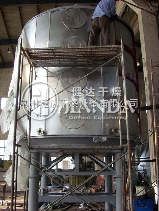 健达干燥氢氧化锂烘干机