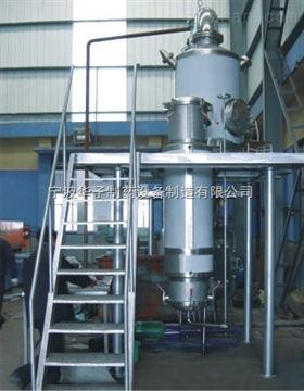 三效升膜式蒸发器