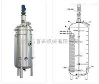 CLFG系列不锈钢发酵罐概述__