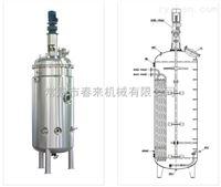 CLFG系列不锈钢发酵罐概述