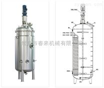 CLFG系列不銹鋼發酵罐特點