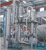 含盐废水单效蒸发结晶器价格