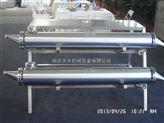 0.5m2-10m2-双管板换热器价格