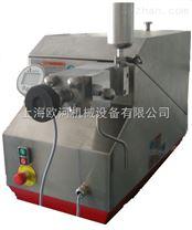APV1000高壓均質機