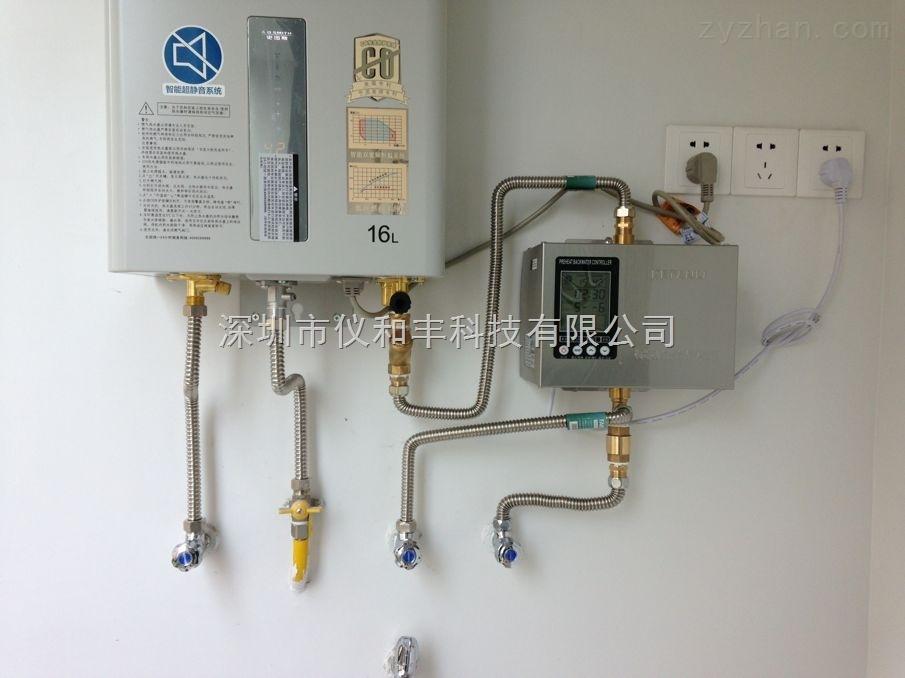 深圳市仪和丰科技有限公司 家用热水循环泵 > jh1569gl家用预热回水器图片