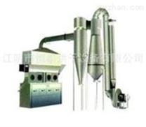 碳酸氫鈉專用NLG內加熱流化床干燥機