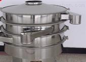 ZSS型电机振动水平输送机/提升机/给料机/振动筛/筛选机