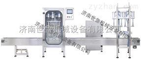 全自動稱重灌裝機-25公斤稱重灌裝機- 敞口桶稱重灌裝機-稱重灌裝壓蓋一體機