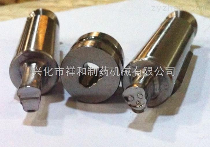 旋转式压片机模具 异形压片机模具