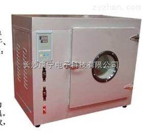 KN-55中草药烘干机
