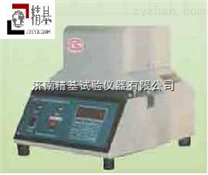 纖維織品柔軟度測試機