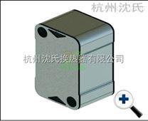 集成式微通道换热器SS-0250WT-B-P