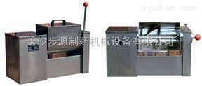 小型槽型混合機