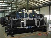 低温螺杆冷冻机|工业螺杆冷冻机|螺杆式工业低温冷冻机
