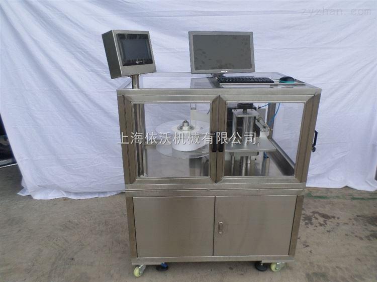 全自动侧面打印贴标机EV-TC100-00