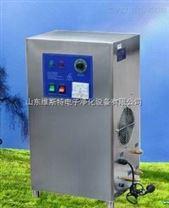 西安臭氧發生器