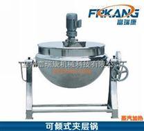 可傾斜式夾層鍋