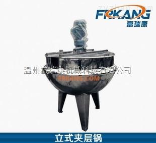 卫生型立式蒸汽加热夹层锅