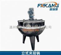 衛生型立式蒸汽加熱夾層鍋