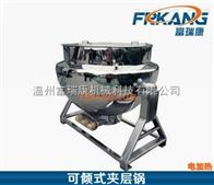 廠家直銷不鏽鋼夾層鍋