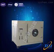 不锈钢内胆数显电热恒温工业干燥箱