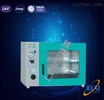 DZF-6020实验室真空烘箱厂家直销 操作 材质 批发价