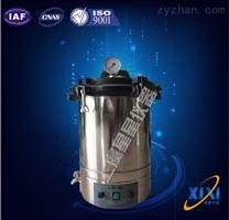 不銹鋼手提式壓力蒸汽滅菌器 生產廠家 材質 報價