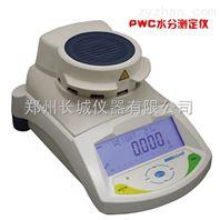特价供应艾德姆PMB水分测定仪 金属外壳背光大显示屏