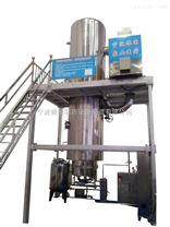 MVR浓缩蒸发器