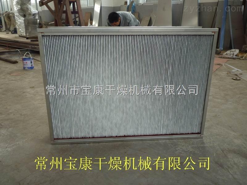 空气热交换器