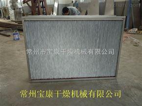 空氣熱交換器