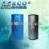 ZYA8000型胶胆气囊式水锤消除器