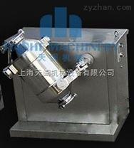 小型三維混合機