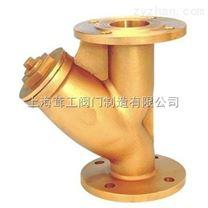 铜氧气过滤器GL41H --价格--上海茸工阀门制造有限公司