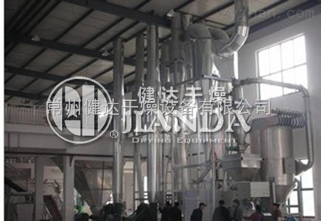 醋酸铜干燥机