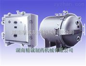 yzg600-fzg15真空干燥箱