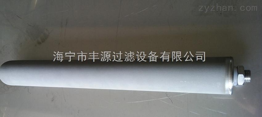 海宁丰源钛棒滤芯