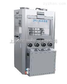 ZPY-45高速压片机
