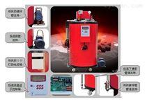50kg燃油蒸汽锅炉/发生器全自动液晶显示厂家直销免办锅炉使用证