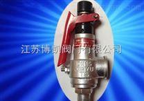 弹簧式蒸汽锅炉安全阀A28H-16C