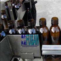 理瓶机大全-点击上海福岸-为您呈现