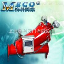 MECO-ZL0300SY自清洗过滤器