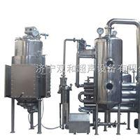 SHNS-50-1循环低温浓缩设备厂家直销