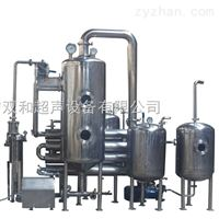SHNS-50-1动态循环低温浓缩设备