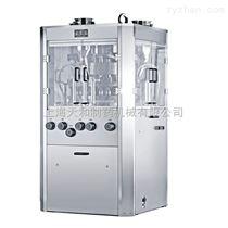 YH765上海天和YH765系列粉末成型機