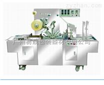 廣州歐克機械透明膜包裝機