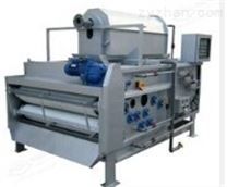 化工業專用污泥壓濾機
