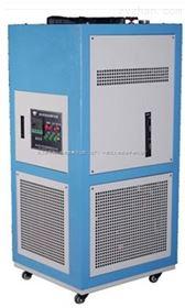巩义予华高低温循环装置